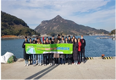 """Yeosu Run Trip"": Island culture experience program with foreign students 대표이미지"